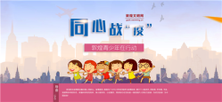 txzy-20200315-img1_副本.png